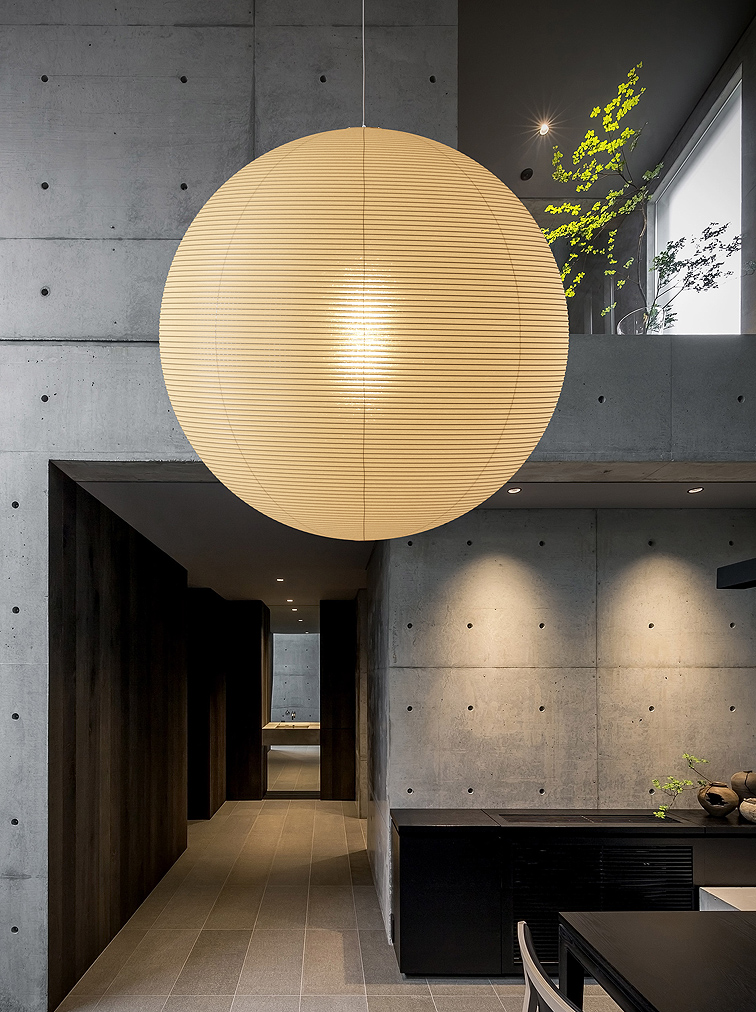 Noguchi Lamps 75a Ceiling Akari