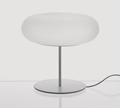 Artemide Itka Table Lamp