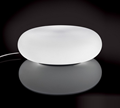 Artemide Itka Table Top Lamp