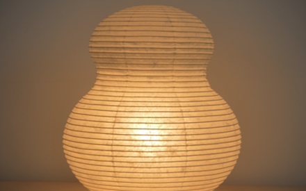 GIFU LANTERNS | ASANO PAPER MOON 2 LAMP