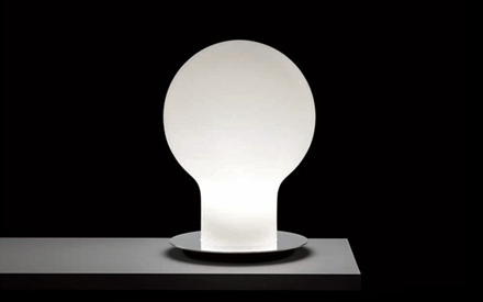 OLUCE | DENQ 229 TABLE LAMP