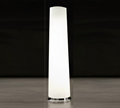 Penta Light Polar Floor Lamp